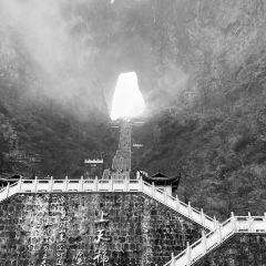 톈먼산 국가산림공원(천문산 국가삼림공원) 여행 사진