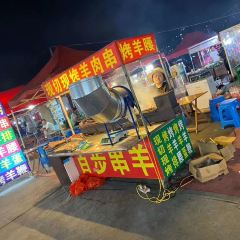 Garden Night Market User Photo