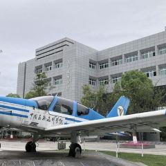 中國民航飛行學院用戶圖片
