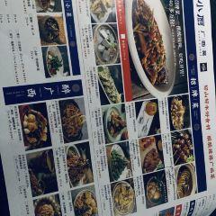 Gui xiao chu( wan xiang cheng dian ) User Photo