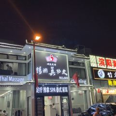 Yunxiao Road Food Street User Photo