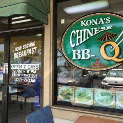 Kona Chinese BBQ User Photo