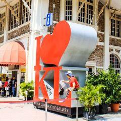 Kuala Lumpur City Gallery User Photo