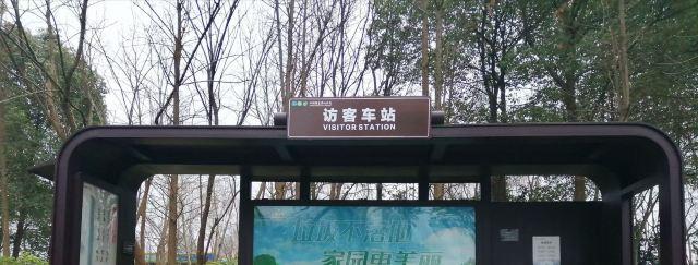 양후 습지공원