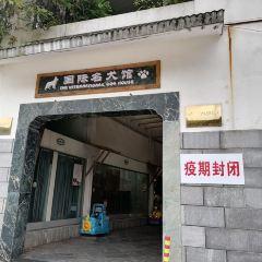 南昌動物園用戶圖片
