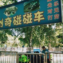 Anyangrenmin Park User Photo