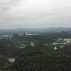 양위안산 여행 사진