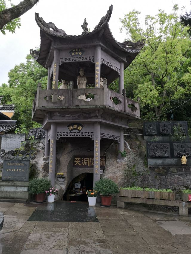 둥첸후(동전호)