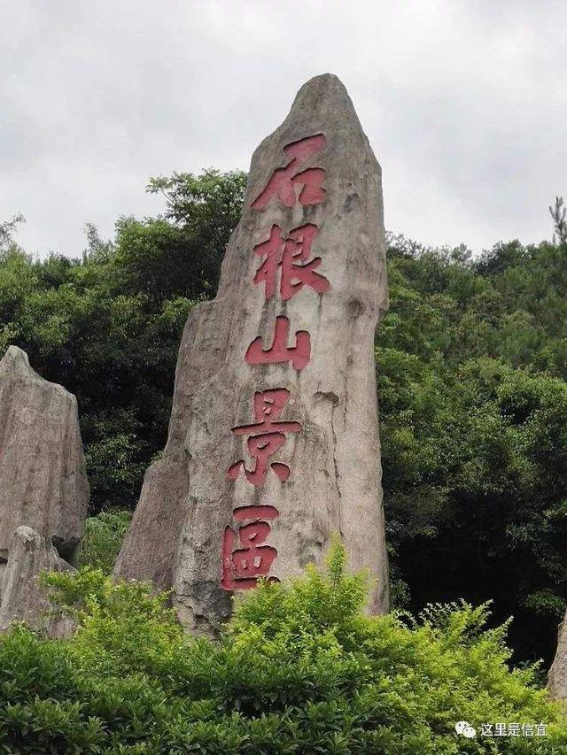 Shigen Mountain