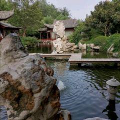 Zijing Mountain Park User Photo