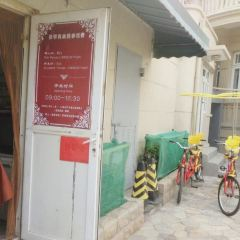 The Former Residence of Zhang Xueliang User Photo