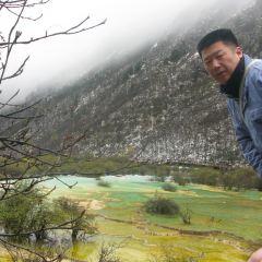 황룡 오채지 여행 사진