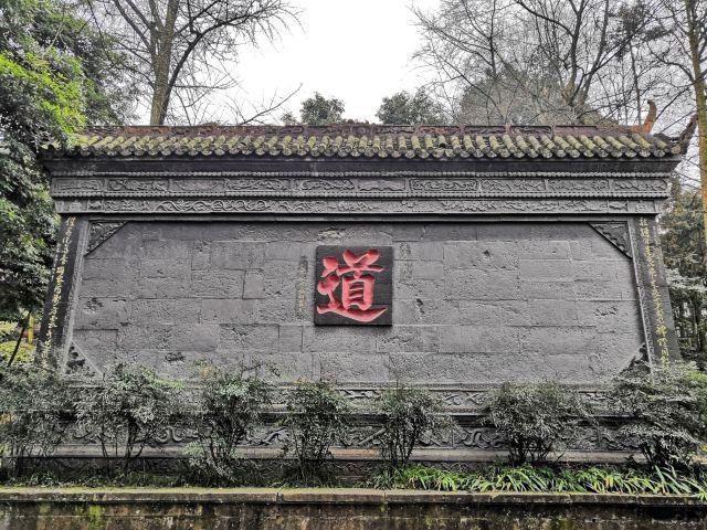 Shangqing Palace