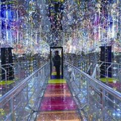 Mirror Maze User Photo