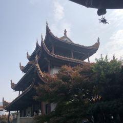 Tianxin Pavilion User Photo