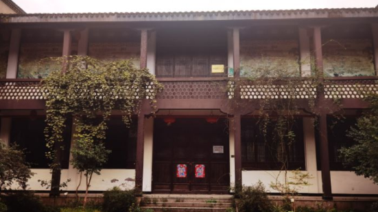 陸有仁中草藥博物館