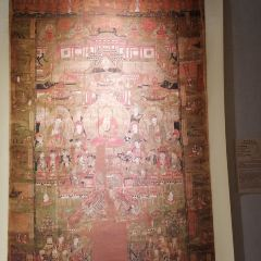 Pingliang Museum User Photo