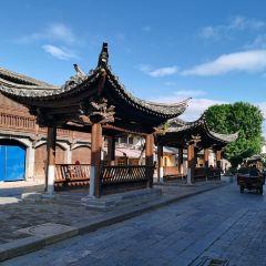 Xianren Ancient Well User Photo