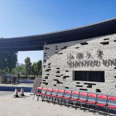 Shantou University User Photo