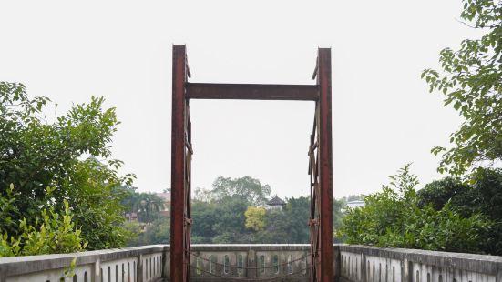 龍州鐵橋狙擊戰遺址