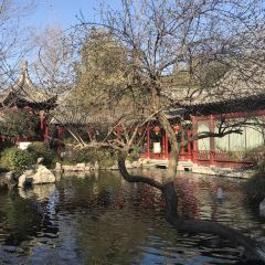 Mengxi Park User Photo