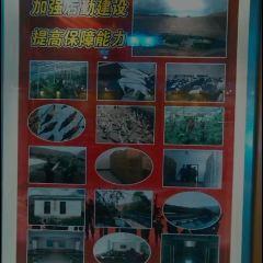 西部第一關-伊爾克斯坦口岸用戶圖片
