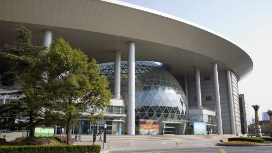 Huangpu Science & Technology Museum