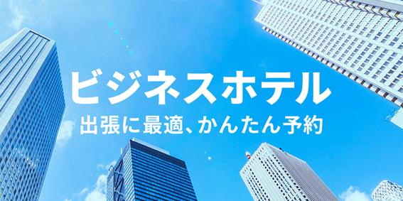 【決定版】2021年 日本の祝日・休みカレンダー