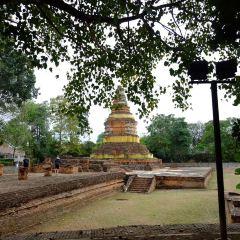 위앙 쿰 캄 여행 사진