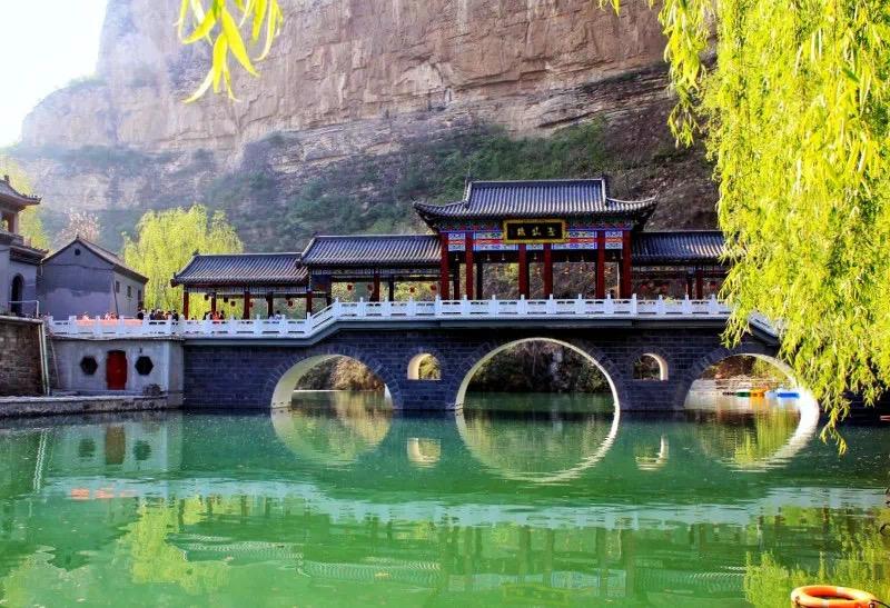 Wuwushui Ecological Scenic Area