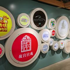 Songshan Cultural and Creative Park User Photo