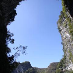 大石圍天坑群用戶圖片