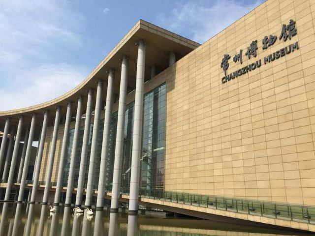 창저우 박물관