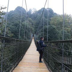 Mengding Mountain User Photo