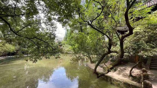 Chongzhou Xianghuachi Park is