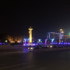 人民廣場用戶圖片