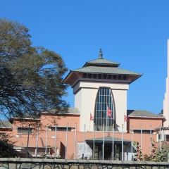 Narayanhiti Palace Museum User Photo