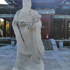 Zhao Gongming, God of Wealth Temple User Photo