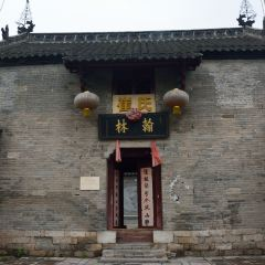 Hubushan Ancient Architectural Complex User Photo