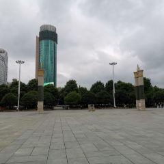 築城廣場用戶圖片
