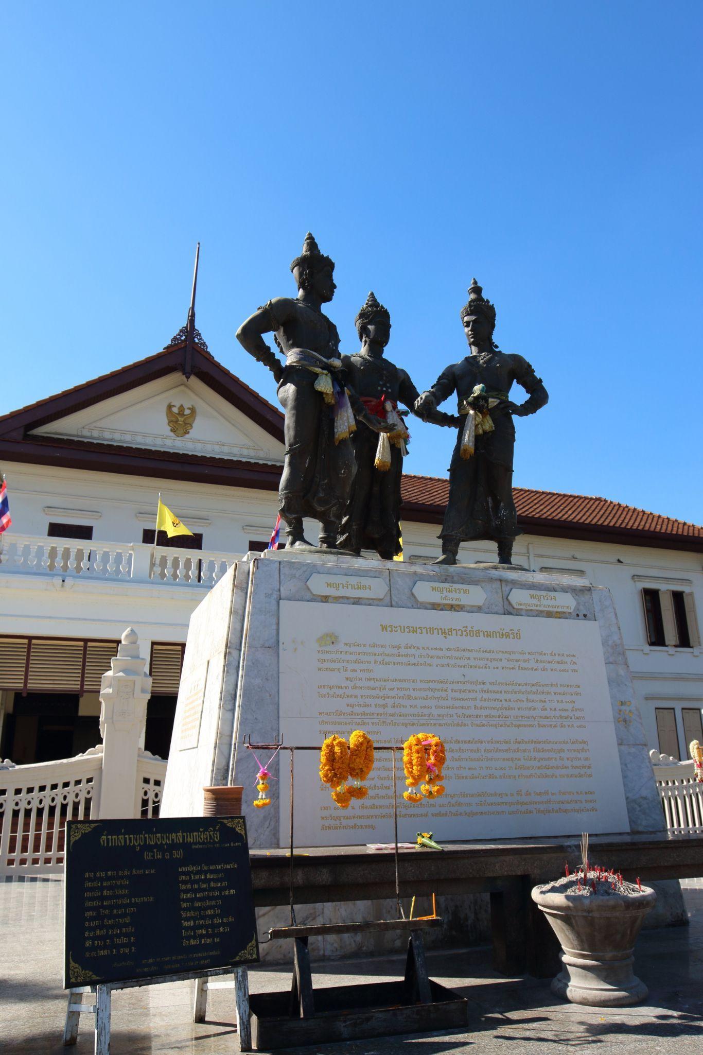 คู่มือท่องเที่ยวพระบรมราชานุสาวรีย์สามกษัตริย์ –  สถานที่ท่องเที่ยวสำคัญเชียงใหม่ – สถานที่แนะนำใกล้ พระบรมราชานุสาวรีย์สามกษัตริย์ – Trip.com