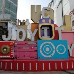 Zhongjie Commercial Circle User Photo