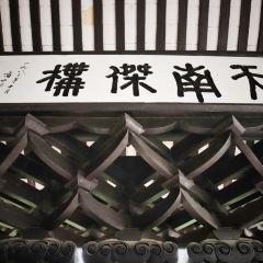 Zhenwu Tower User Photo