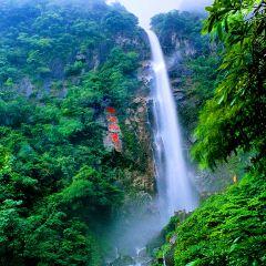Mingyue Mountain User Photo