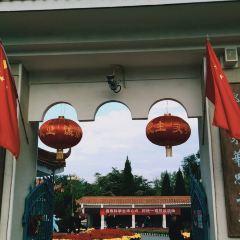 Huanyuan Garden User Photo