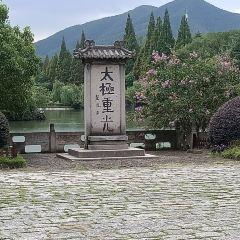 Taiji Cave User Photo