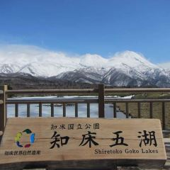 Shiretoko Goko Lakes User Photo