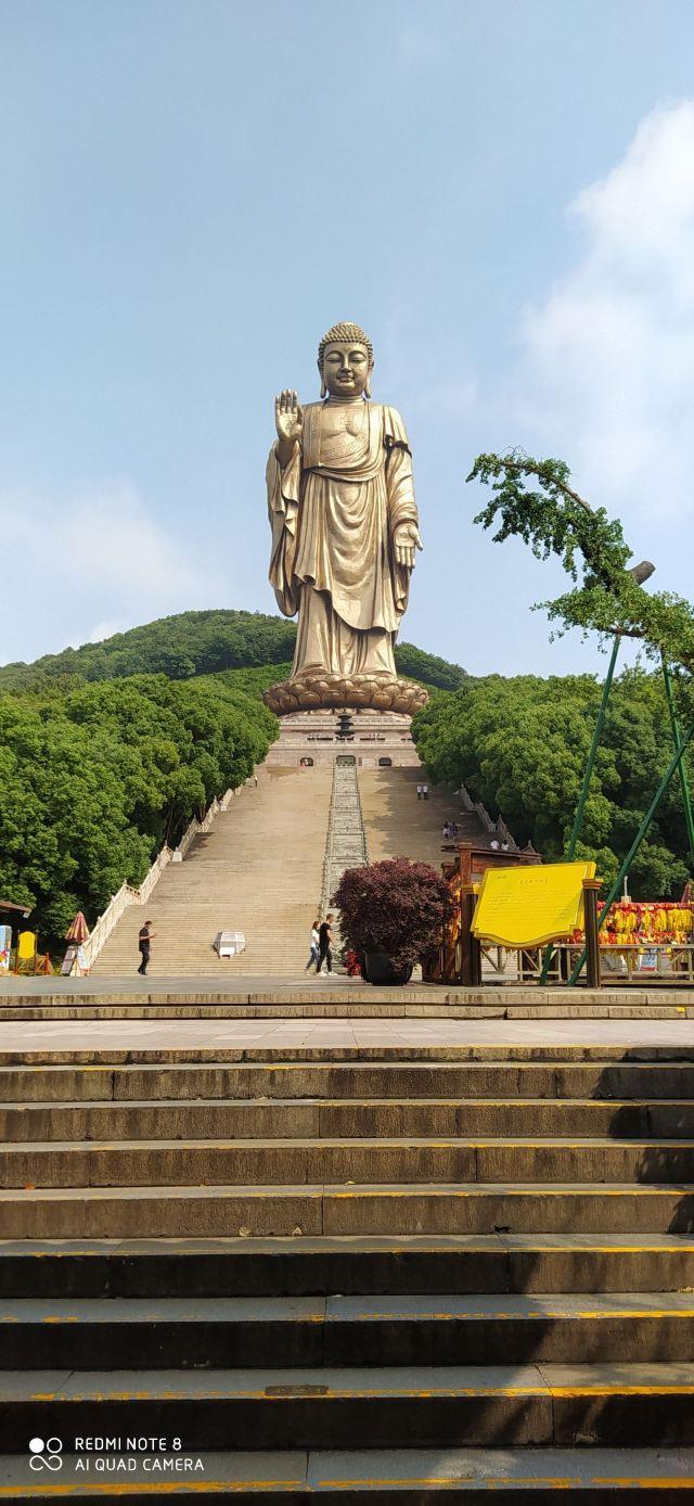 Lingshan Giant Buddha