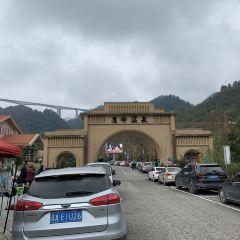 시펑(식봉) 온천 여행 사진