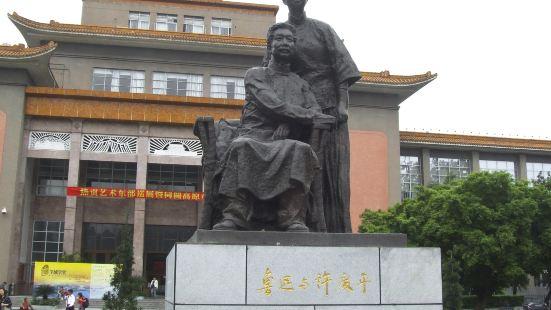 廣州新少兒圖書館
